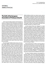Article The birth of European Association of Professors Emeriti 1
